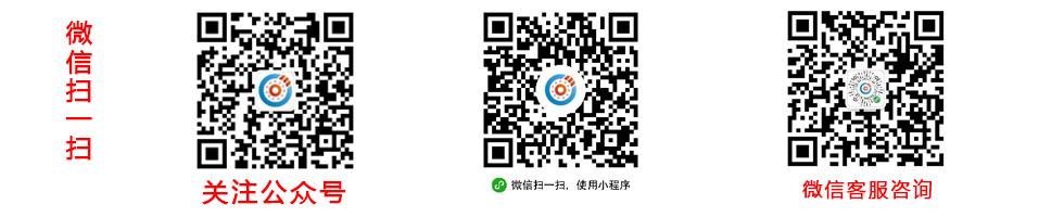 〖友情链接申请区〗